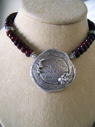 Newjewelry8 035
